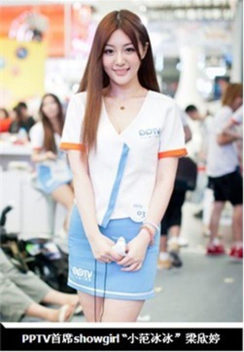 chinajoy美女如云 pptv展台风光无限好