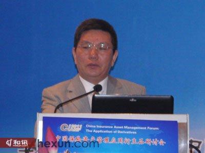 北京工商大学保险学系主任王绪瑾