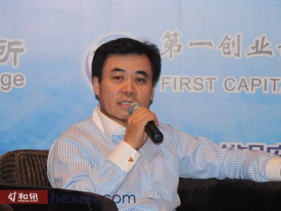 中国人保资产管理公司副总裁秦岭