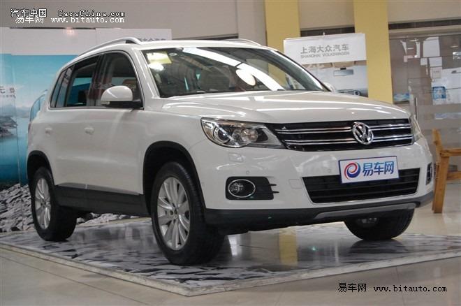 上海大众越野汽车图片 大众越野汽车10万左右,上海大众越野汽车报高清图片