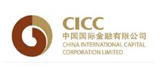 中国神华2011年中期业绩公布