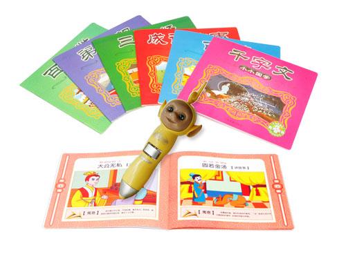 《经典童话故事绘本》、《世界经典双语故事》给幼儿创造完美的童话