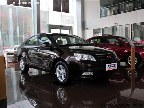 帝豪EC7全系优惠1500元 购车送全车贴膜高清图片
