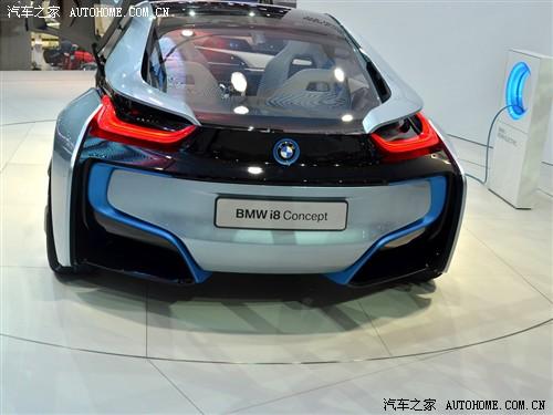 代表未来发展方向 宝马i3/i8概念车发布