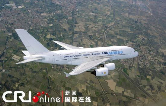 空中客车公司将参加2011北京航展