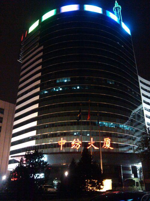 另一番味道!小米手机夜摄北京街头样张集