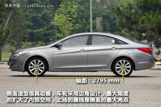 现代八代索纳塔九月巨幅优惠活动,汽车中国 中国汽车消费门高清图片