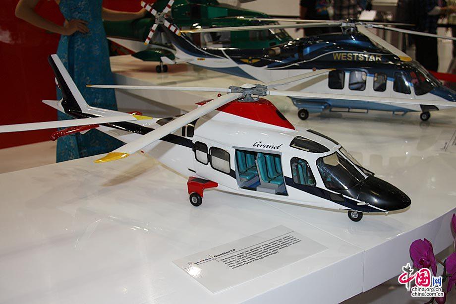 高清:北京航展上的直升飞机模型