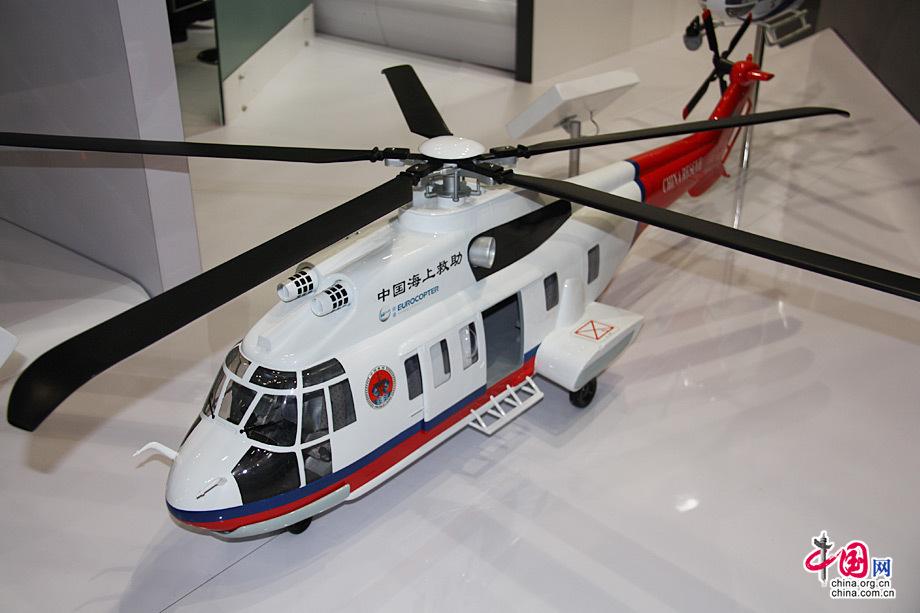 的直升飞机模型