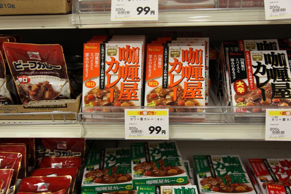 实拍日本超市物价 生活的真实一面 新闻频道