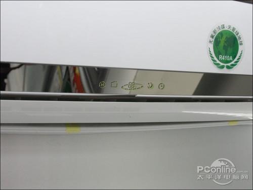 海信kfr-26gw/27fzbp-3显示面板