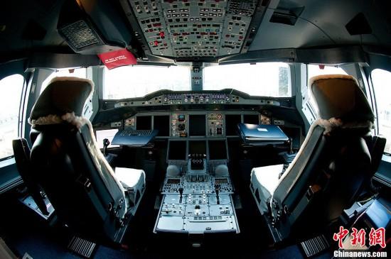A380 - China southern airlines hong kong office ...