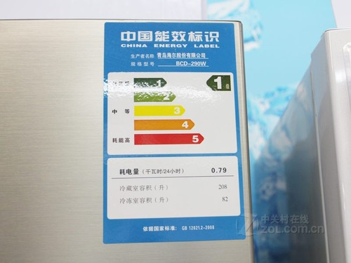无霜变频大容量 海尔bcd-290w冰箱简评