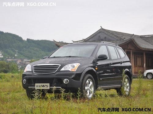 上海汽车 荣威W5-购上海荣威W5 赠限量版车标 大礼包高清图片