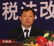 北京金杜律��事�账�管委��主席 王俊峰