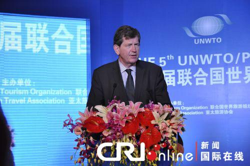 第五届联合国世界旅游组织/亚太旅游协旅游袋热封视频图片