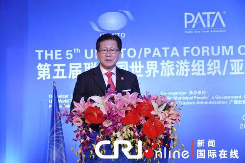 第五届联合国世界旅游组织/亚太旅游协旅游筋拉器视频图片