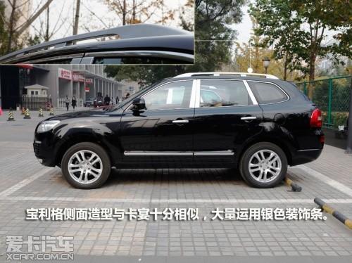 北京车市 搭载IVI车载系统 爱卡实拍华泰宝利格高清图片