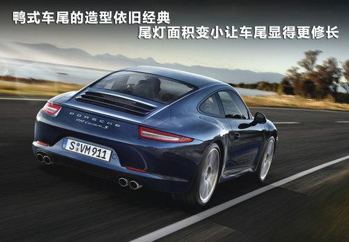 动力方面装备了自动启停系统、热量管理系统、PDK变速箱以及全球首创的7速手动变速箱的帮助下,新一代911的燃油经济性和排放水平比现款提升了16%。