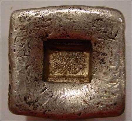 古代真实的银子都啥样(组图)