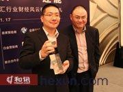 最佳中文服务奖