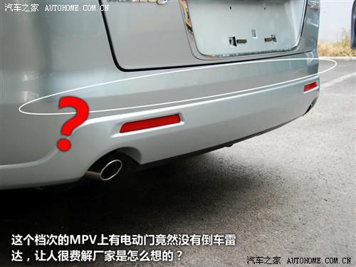 是一汽马自达除马自达6车系之外的第二款力作,顶部的尾翼造型不错高清图片