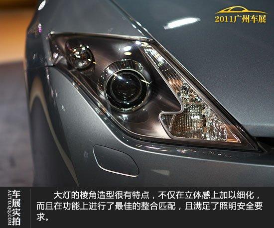 腾讯广州车展图解雷诺拉古娜古贝