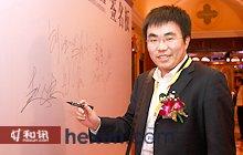2011年基金行业财经风云榜