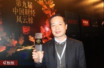 万兆金业副总裁苏荣荣