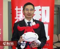 宏源期货首席宏观策略分析师吴守祥