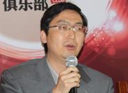 大公国际评审会副主任 杜立辉
