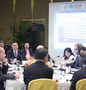 圆桌会议:《亚洲制造业的战略突破》