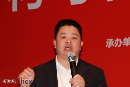 广发期货研究总监 邹功达博士