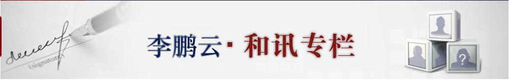 十佳理财师专栏