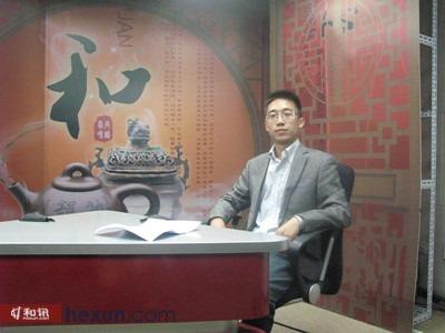 天一金行高级研究员 肖磊