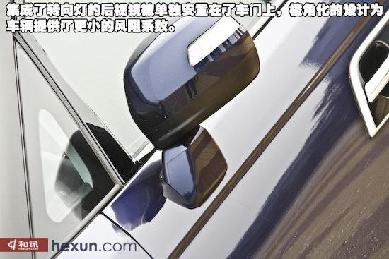 和讯汽车试驾东风本田艾力绅elysion 夜绅士 高清图片