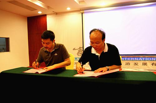 崀山风景名胜管理处处长王海昀和张家界市旅游协会旅行社分会会长陈