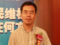 中国经济网副总编