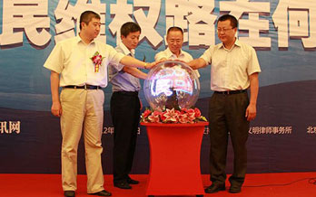 中国股民呼叫中心