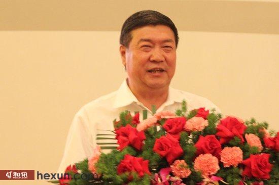 全国工商联副主席、亿利资源集团有限公司董事长王文彪
