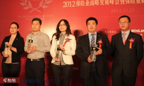 和讯网副总经理兼总编辑王炜为获奖公司颁奖
