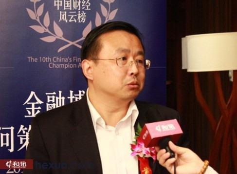 国际金融专家、外经贸金融学院兼职教授 赵庆明