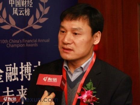 光大银行首席宏观分析师 盛宏清