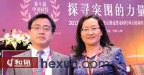 和讯网副总编辑江海波与广发证券副总裁赵桂萍