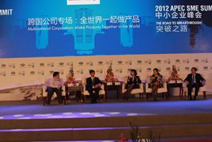全体会议3:跨国公司专场:全世界一起做产品
