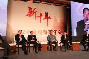 属于中国的新机遇