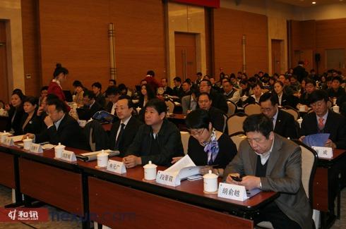 学习国外经验 发展中国期货市