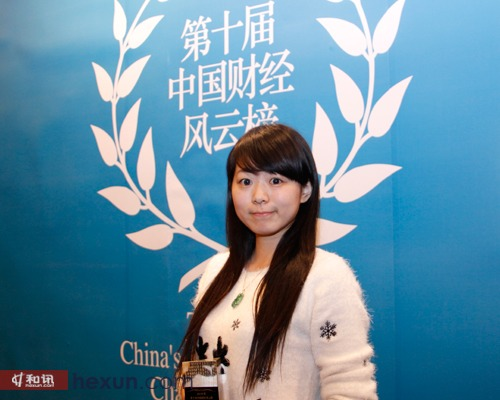 北京银行闫冰竹(刘帅代领)