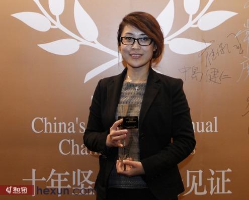 中国财经风云榜最受信赖寿险公司颁布 北京市平安保险资讯 保