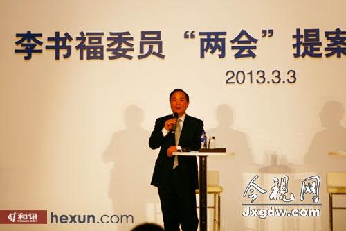 李书福:中国汽车尾气排放标准应比欧美更严格